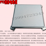 PVC防静电地板价格 深飞国标PVC:2.0mm防静电地板 防静电地板价格行情
