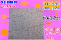 600*600中文字幕在线观看 桥东沈飞抗静电地板?惠州机房防静电地板 HDG非标全钢高架地板