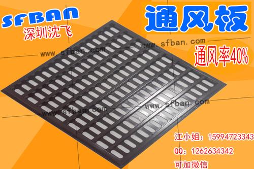 HDG600普通型通风板 官方直销 价格优惠 质量保证 支持开票 惠州中文字幕在线观看