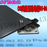 中文字幕在线观看 OA网络活动地板 办公楼专用活动地板 使用到合适的九九视频热线视频6 可靠的质量