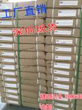 惠阳区永湖防静电地板 防静电陶瓷地板 惠州高架地板 惠阳区高架地板规格