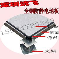 广西省沈飞国标600*600机房专用防静电地板 质量保证 厂家提供安装检测报告