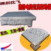 沈飞陶瓷防静电地板 东城区中文字幕在线观看 现货供货销售 质保保证2年质量