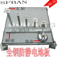 中文字幕在线观看 机房防静电地板 信誉第一 质量第一