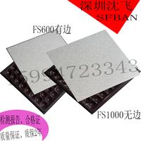 中文字幕在线观看 惠城区机房防静电地板 厂家直销沈飞牌静电地板600
